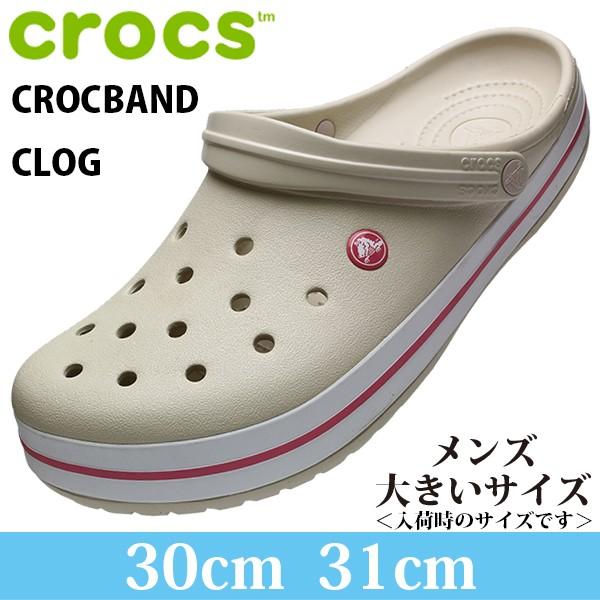 CROCS CROCBAND サンダル 11016-1AS