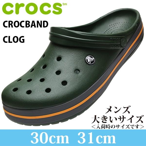 CROCS CROCBAND サンダル 11016-350