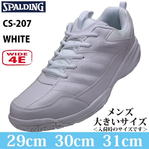 SPALDING スポルディング 【CS-207】 (4E 幅広モ...