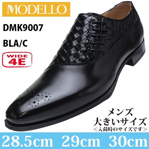 MODELLO 型押し ビジネスシューズ サイドストラッ...