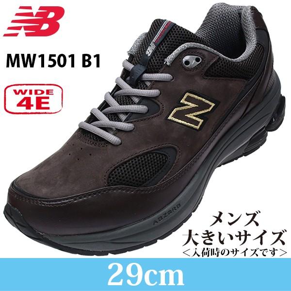 NEW BALANCE MW1501 スポーツシューズ MW1501 B1 ...