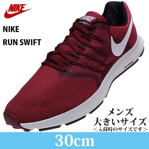 NIKE RUN SWIFT ランニングシューズ 908989601