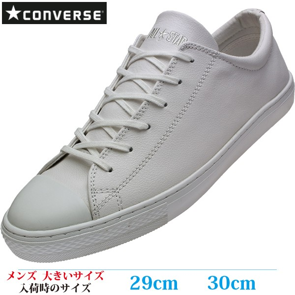 CONVERSE スニーカー 29cm 30cm AS COUPE LEA OX ...