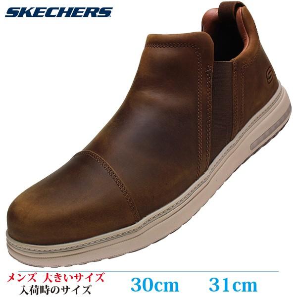 SKECHERS カジュアルシューズ 30cm 31cm FOLTEN O...