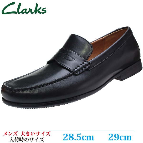 CLARKS  ビジネスシューズ 28.5cm 29cm 革靴 メン...