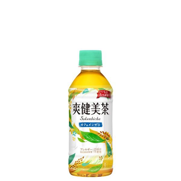 爽健美茶 300mlPET【24本×1ケース】