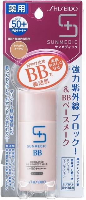 資生堂薬品 サンメディックUV 薬用BBプロテクト ...