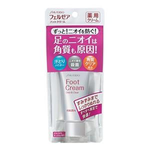 フェルゼア 薬用フットクリーム 35g (医薬部外品)...