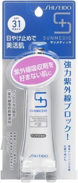 資生堂薬品 サンメディック UV デイプロテクト ノ...