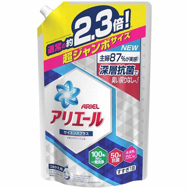 アリエール 洗濯洗剤 液体 イオンパワージェル サ...