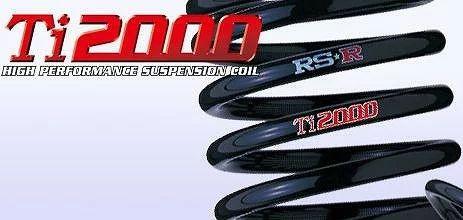 RSR ダウンサス Ti2000ダウン [フロントのみ] ...