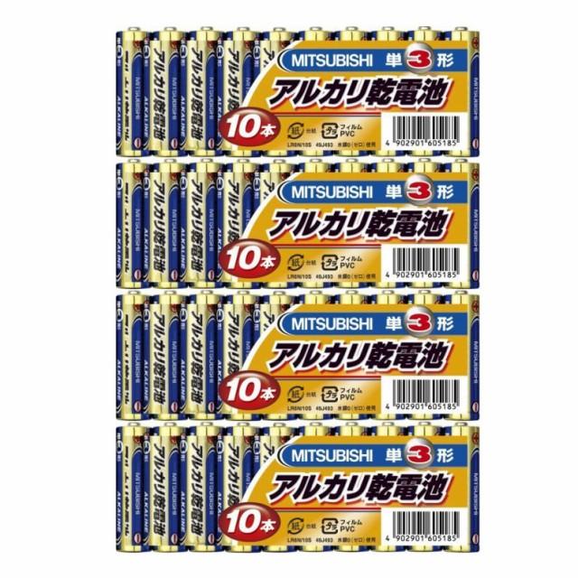 アルカリ乾電池40本セット【三菱単3電池LR6N/10S ...