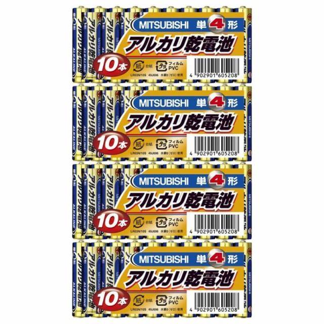 アルカリ乾電池40本セット【三菱単4電池LR03N/10S...