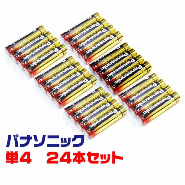 アルカリ乾電池24本セット【パナソニック単4電池4...
