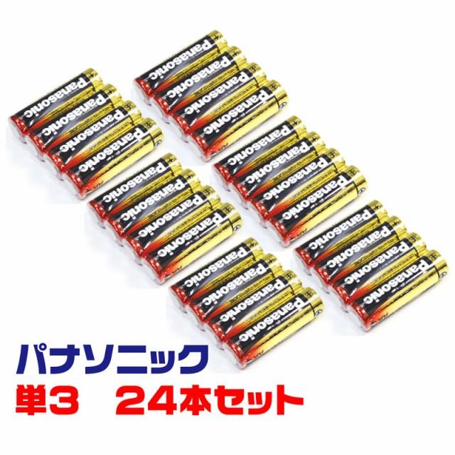 アルカリ乾電池24本セット【パナソニック単3電池4...