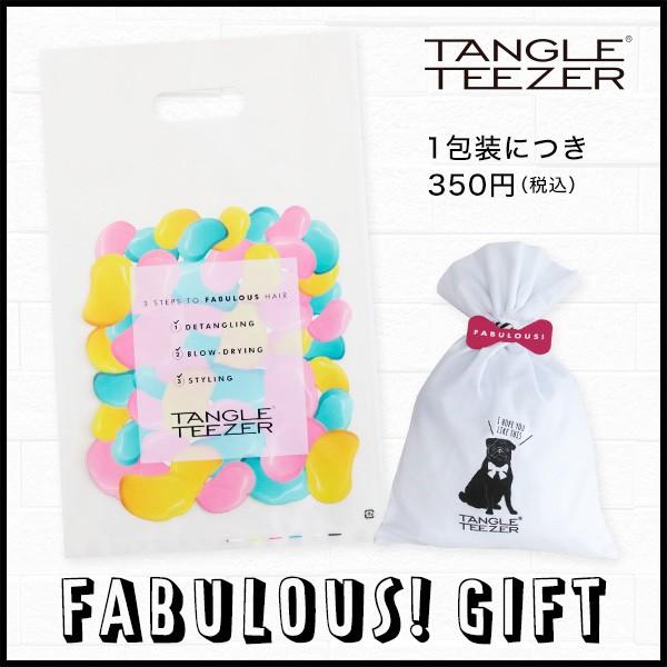 タングルティーザー TANGLE TEEZER オリジナルギ...