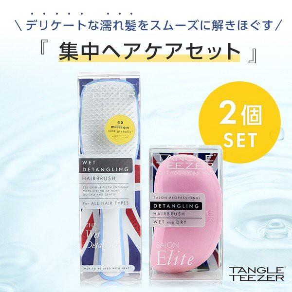 【クーポン配布中】タングルティーザー 正規品  ...