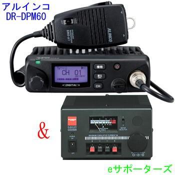 安定化電源セット DR-DPM60(DRDPM60) & GSS500 ア...