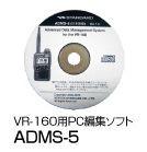 ADMS-5(ADMS5) 八重洲無線(スタンダード) VR-16...