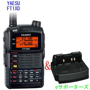 FT1XD (FT-1XD)&CD41 八重洲無線(スタンダード...