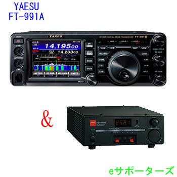 FT-991Aシリーズ&DSP3500 八重洲無線(スタンダ...