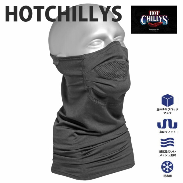 HOT CHILLYS (ホットチリーズ) マイクロエリート ...