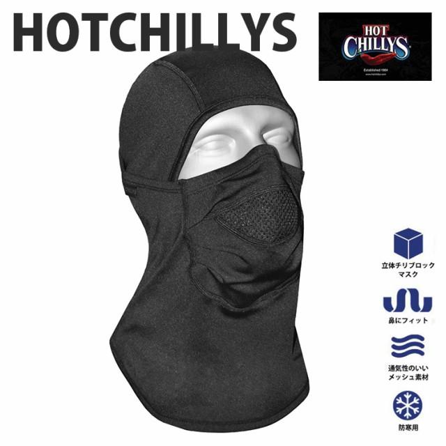 HOT CHILLYS マイクロエリート シャモア マスク H...