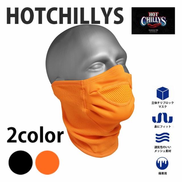 HOT CHILLYS (ホットチリーズ) チルブロック ロン...