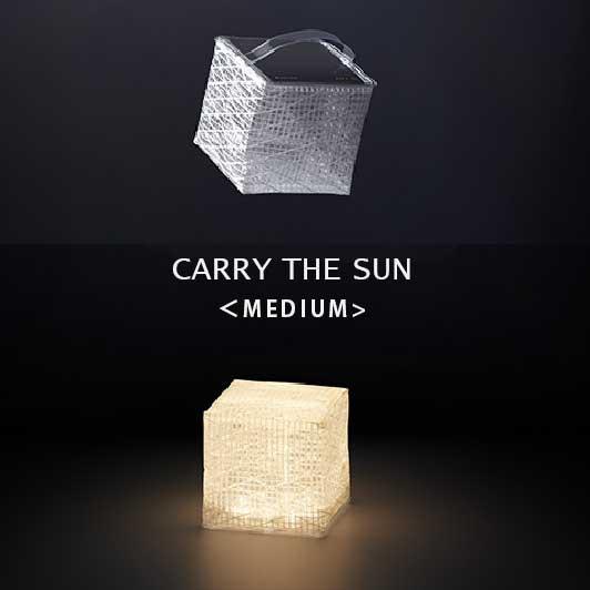 CARRY THE SUN Medium 折りたたみ LED ランタン ...