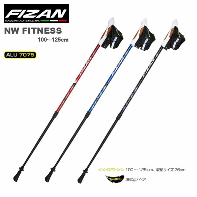 FIZAN フィザン NW fitness ウォーキングポール ...