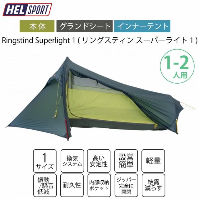 HELSPORT(ヘルスポート)Ringstind Superlight 1...