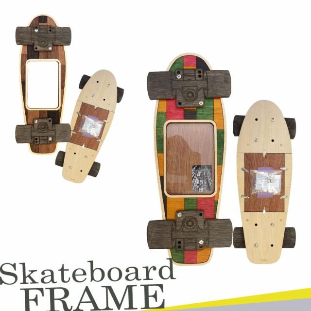 CRUISER SKATEBOARD FRAME スケート ボード フレ...