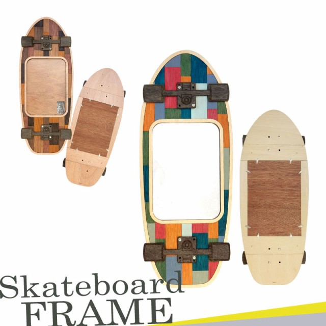 SKATEBOARD FRAME スケート ボード フレーム イン...