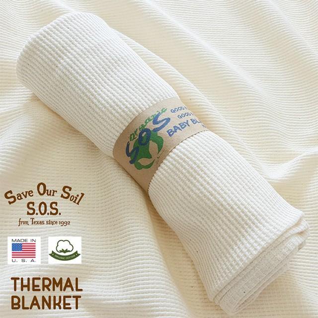 SOS from TexasTHERMAL BLANKET Natural SG-8000 ...