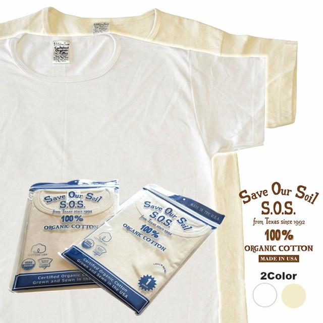 SOS from Texas Tシャツ S/S SCOOP TEE ST-2000 ...