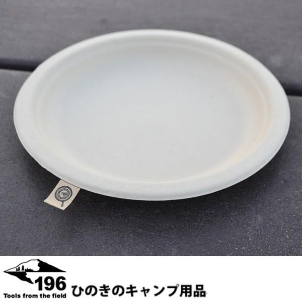 196ひのきのキャンプ用品 ソトゼン用紙皿(50枚)...