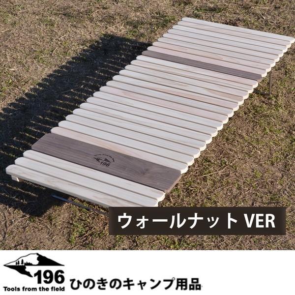 196ひのきのキャンプ用品 KUROSON370専用 土佐ひ...