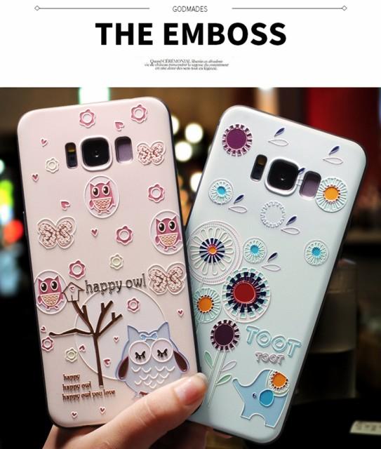Samsung Galaxy S8 ケース SC-02J/SCV36 docomo a...