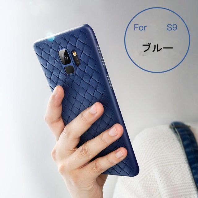 Samsung Galaxy S9ケース ギャラクシー S9 ケース...