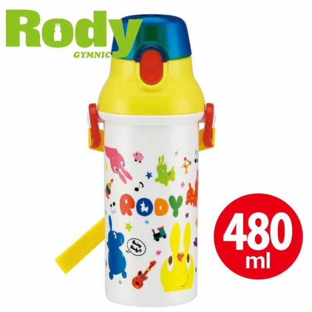 ロディ 直飲み 水筒 プラワンタッチボトル 480ml ...