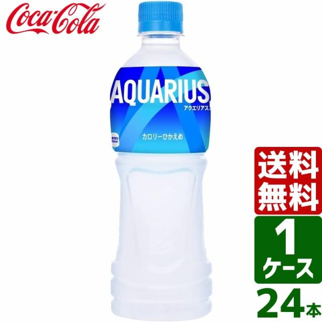 アクエリアス 500ml PET 1ケース×24本入 送料無...