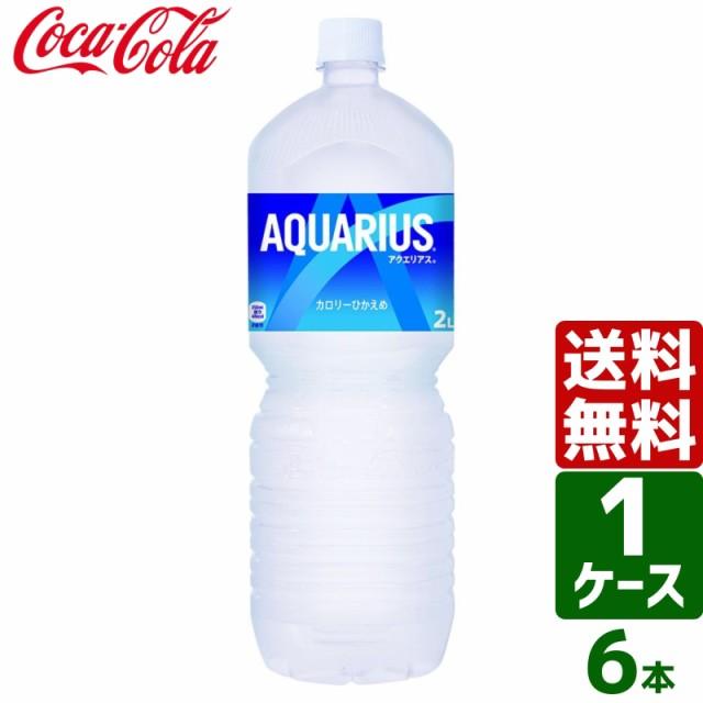 アクエリアス ペコらくボトル2L PET 1ケース×6本...