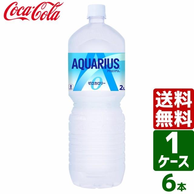 アクエリアスゼロ ペコらくボトル2L PET 1ケース...