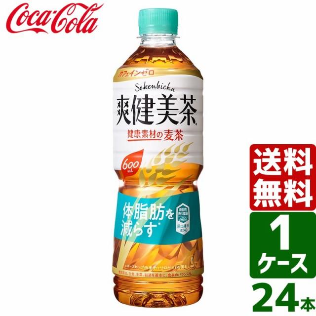 爽健美茶 健康素材の麦茶 600ml PET 1ケース×24...