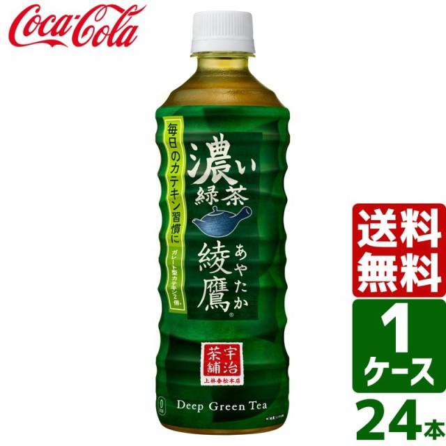 綾鷹 和柄デザインボトル 濃い緑茶 525ml PET 1ケ...