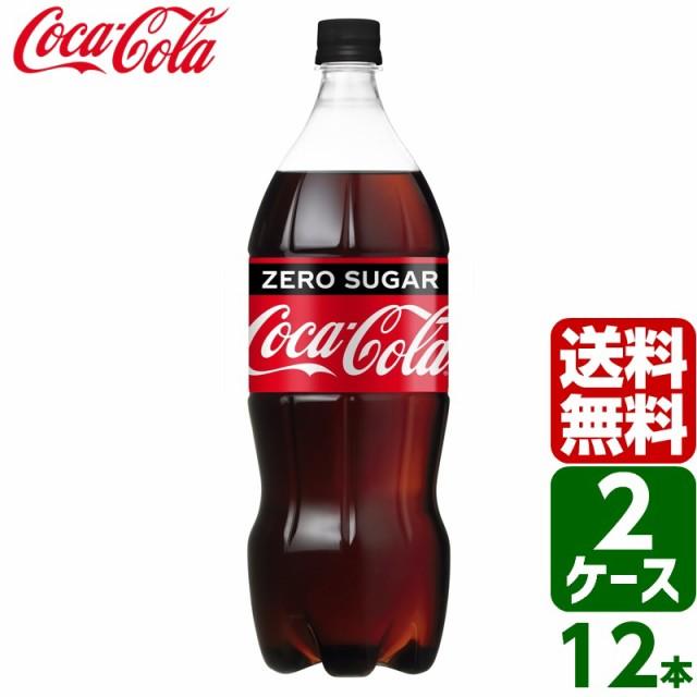 【2ケースセット】コカ・コーラ ゼロシュガー 1.5...