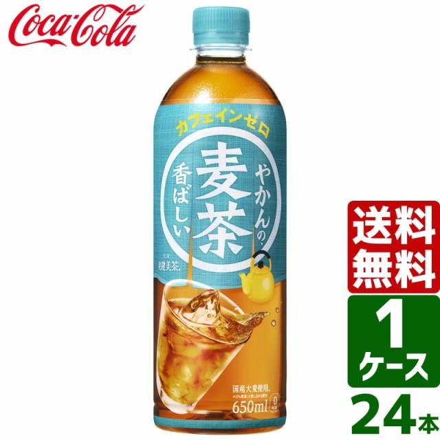 やかんの麦茶 from 一(はじめ) 650ml PET 1ケース...