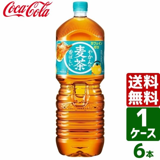 やかんの麦茶 from 一(はじめ) 2L PET 1ケース×6...