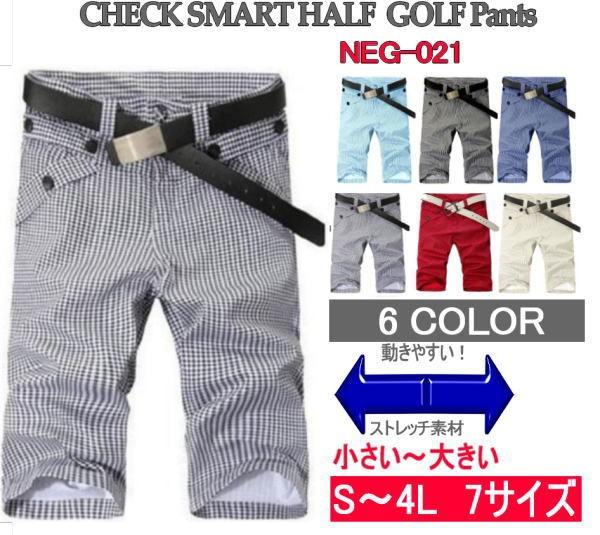 ゴルフウェア メンズ ゴルフパンツ 【大きいサイ...