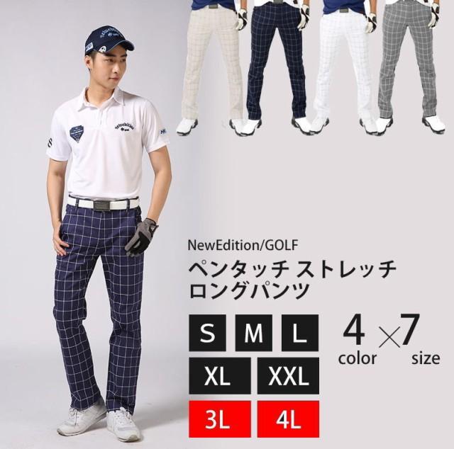(3L 4L)ゴルフパンツ 大きいサイズ ゴルフウエ...